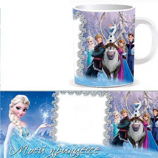 Чашка детская Вашей фотографией, фотографией поздравляемого ребенка и надписью «Моей принцессе»
