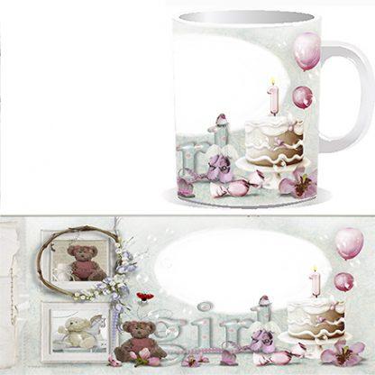 Чашка детская с Вашей фотографией, фотографией поздравляемого ребенка. Отличная память с первого дня рождения