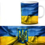 чашка флаг Украины